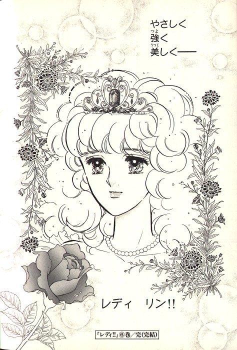 Gwendoline Lady-mb6001